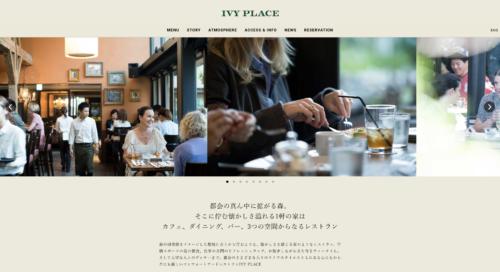 ivyplace